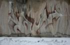 Graffiti_Spate.jpg