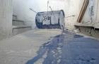 Geo_khordad93.jpg