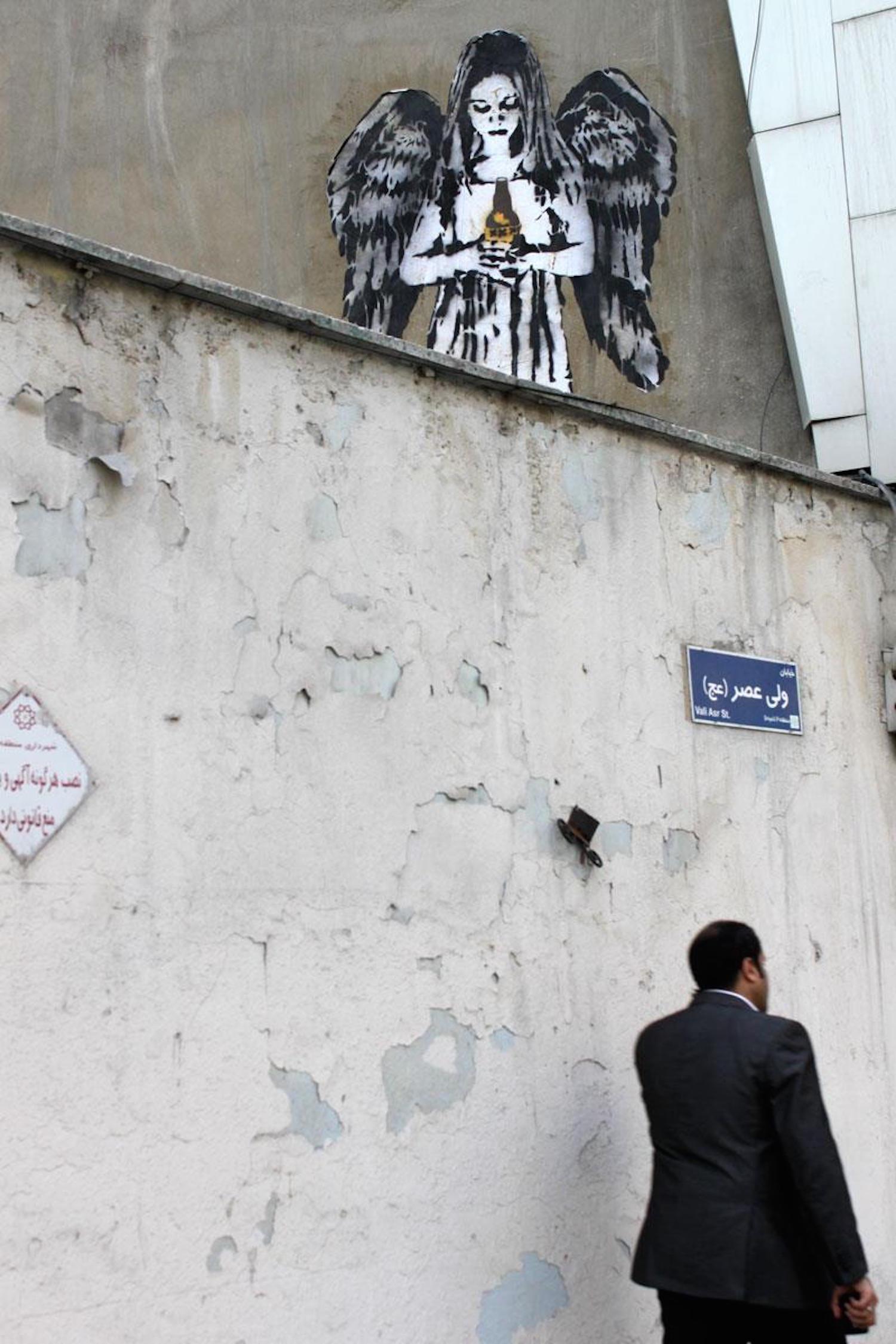 tehran2011.jpg