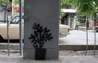 Tehnan_streetARt.jpg