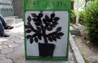 Tehran_Stencil_art.jpg